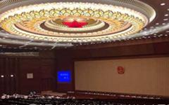 十二届全国人大常委会二十次会议