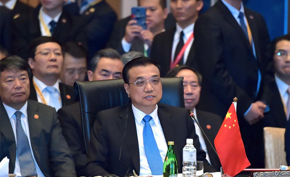 李克强出席第十八次东盟与中日韩领导人会议