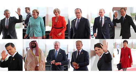 与会领导人和国际组织负责人抵达会场