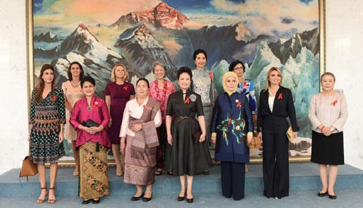 彭丽媛同外方代表团团长夫人参加防艾宣传活动