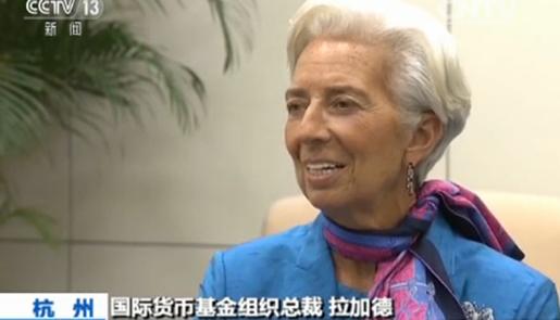 G20杭州峰会·专访IMF总裁拉加德