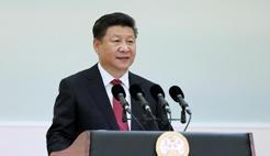 习近平主席出席G20杭州峰会系列活动纪实