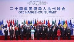 G20西湖之約