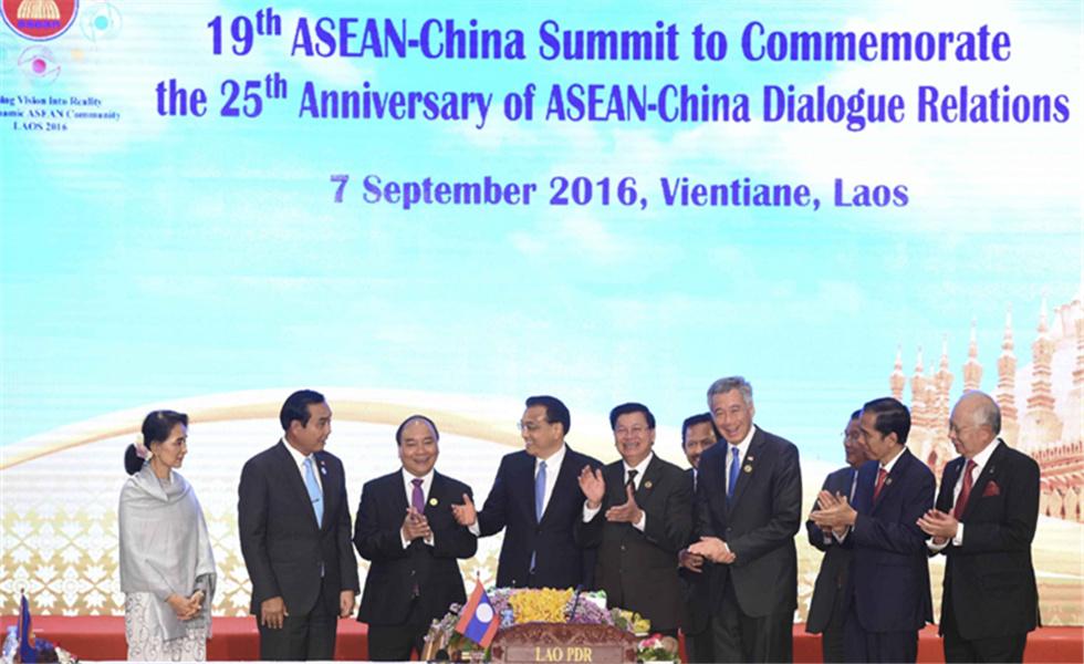 李克强出席中国—东盟建立对话关系25周年纪念仪式