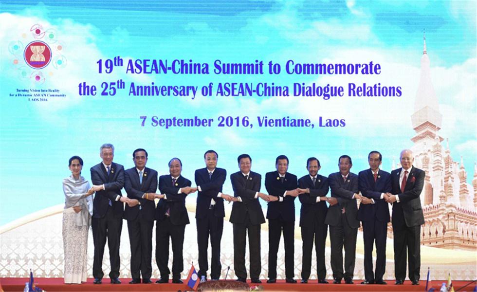 李克强出席第十九次中国—东盟领导人会议