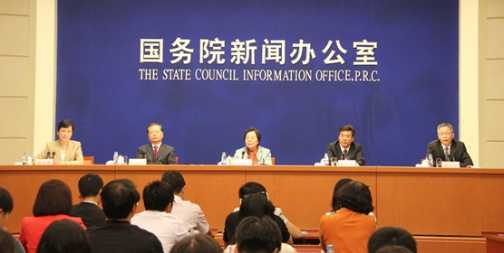 Speech at the Press Conference held by the State Council Information Office