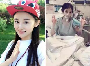 女演员徐婷患淋巴癌去世 翁虹等曾发微博求助
