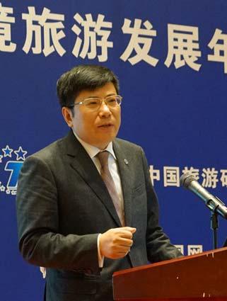 戴斌:出境游进入转型期 目的地须存眷中国人所想