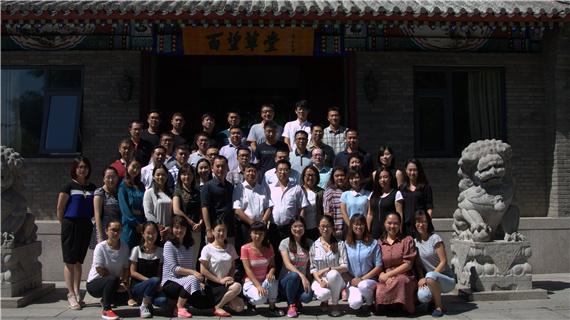 北京世园投资发展有限责任公司首次社招圆满结束