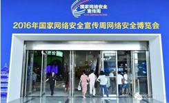 武汉承办的这事与中国7亿网民有关 六部委纷纷表态