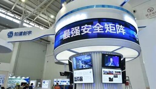 500余人投身网安周 以优质服务展现武汉志愿者风采
