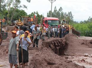 云南元谋泥石流已致1人失联7人受伤