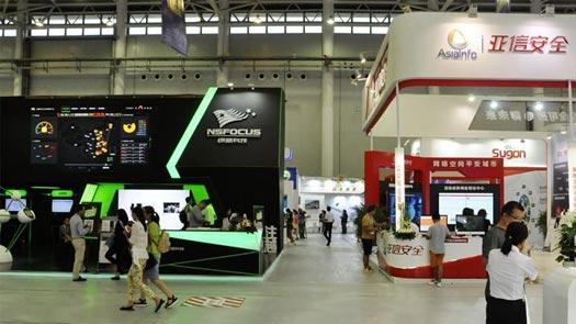 网络安全博览会即将举行 参展企业数为历届之最