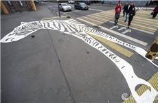 盘点国外那些千奇百怪的人行道斑马线