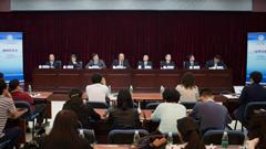 """第十二届""""北京-东京论坛""""将于9月底在日本东京举办"""