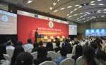 第十届亚欧经济论坛
