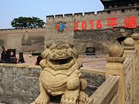 千年平遙城古韻悠悠 中國保存最完整的古代縣城[組圖]