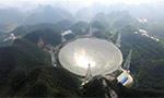 习近平向中国500米口径球面射电望远镜落成致贺信