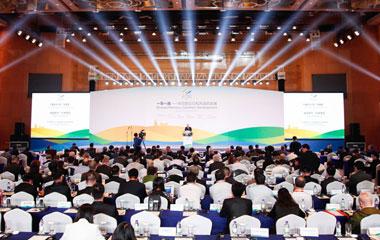 """""""一带一路""""国际研讨会在西安开幕"""