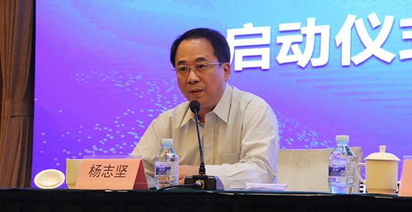 杨志坚:国家开放大学携手全国妇联助女性成才