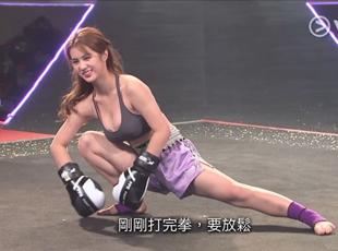 香港选秀节目花样多 美女劈叉打拳超性感
