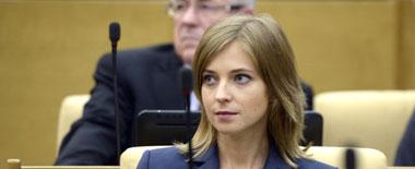 波克隆斯卡娅首次参加杜马会议 称斗志昂扬