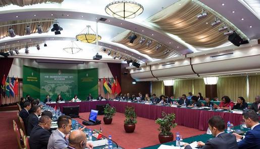 中国-葡语国家经贸合作论坛第五次高官会在澳门举行