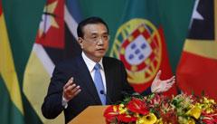 李克强出席中国-葡语国家经贸合作论坛第五届部长级会议开幕式并发表主旨演讲
