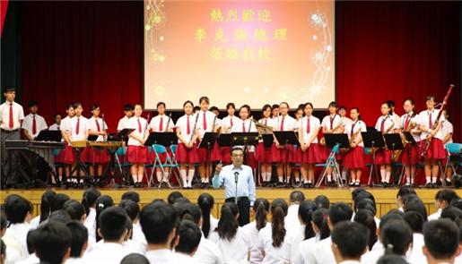 李克强寄望澳门中学生:你们是澳门的未来、祖国的未来