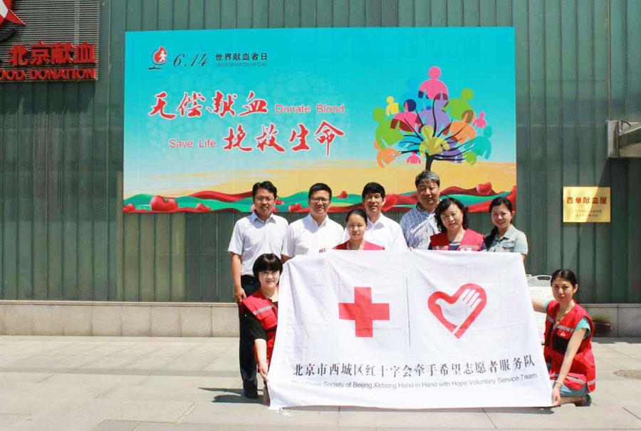 志愿者在西单献血屋服务。