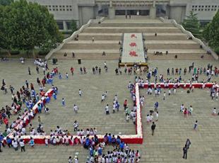 小学生制作67米长蛋糕 献礼新中国成立67周年生日
