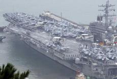 """军情24小时:美国""""里根号""""核航母驶入韩国釜山港"""