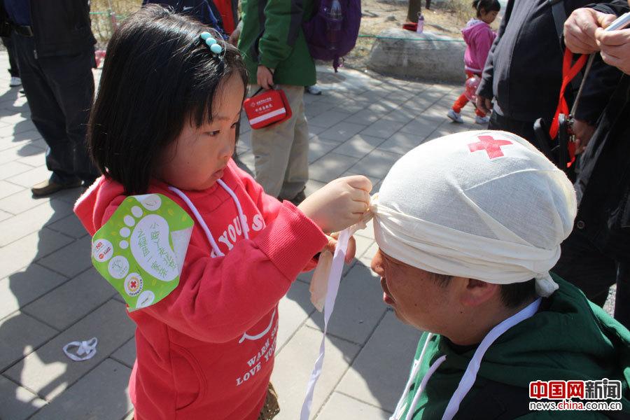 西城红会启动中小学'防灾减灾避险逃生'应急演练活动