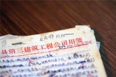 【世相】脑瘫女孩写出13万字小说