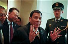 【中外观】菲律宾总统访华
