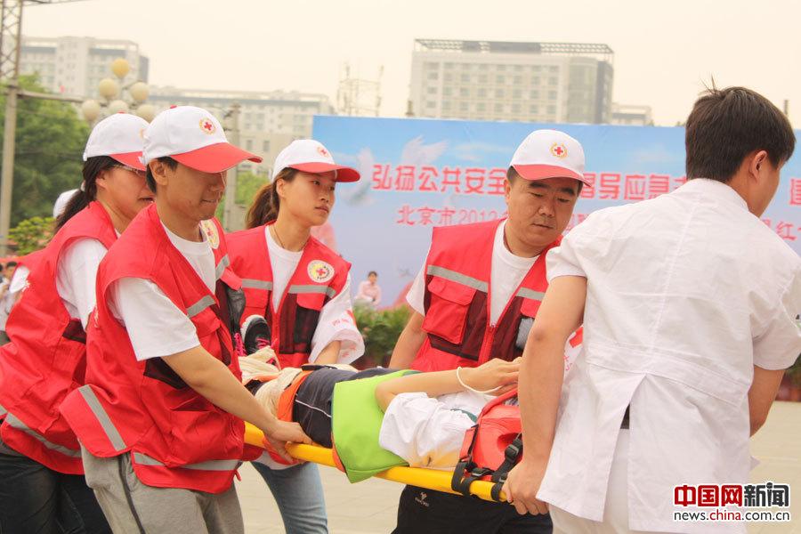第12个世界急救日:西城区举行千人演练应急救护