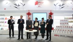 《中国关键词》多语种版图书全球首发