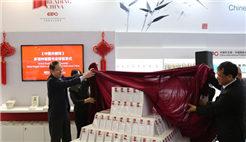 """中国国际出版集团出征法兰克福 精心打造""""中国主题"""""""
