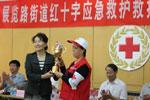 西城区红十字会建四级应急救援网络
