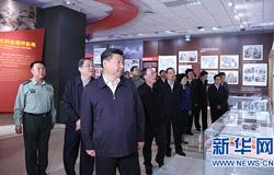 习近平:铭记红军丰功伟绩 弘扬伟大长征精神
