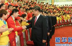 习近平:中国队加油!中国加油!
