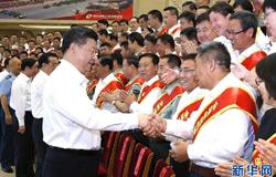 习近平:坚持军地合力军民同心 全面提高双拥工作水平