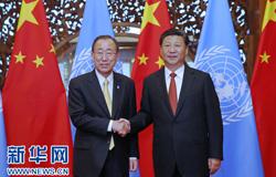 习近平:中国将继续做联合国的坚定支持者、维护者、参与者