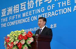 习近平:凝聚共识,促进对话,共创亚洲和平与繁荣的美好未来