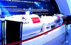 习近平:坚持创新驱动发展勇攀科技高峰 谱写中国航天事业新篇章