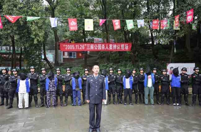 """贵州8名学生""""杀人练胆"""" 11年后落网一人成老板"""