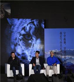 国际雪豹日公益沙龙在北京798举行