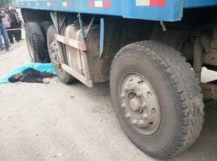 男子被卷货车底 遭碾压身亡