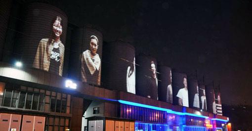 激光打造北京新景观 首农˙文化双桥新地标亮相