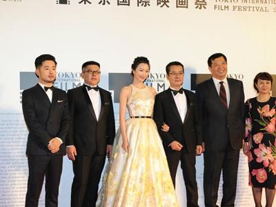 第29届东京国际电影节开幕